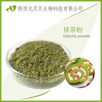 绿茶提取物 烘焙食品 冰淇淋厂家直供免费拿样 抹茶粉