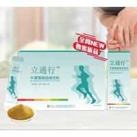 快速降尿酸痛风产品代加工 治痛风固体饮料定制贴牌