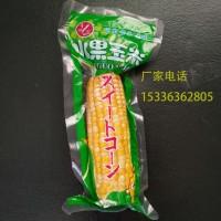 抗紫外线水果玉米袋定制水果玉米袋厂家超高阻隔玉米袋