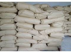 出售临期奶粉 下架奶粉