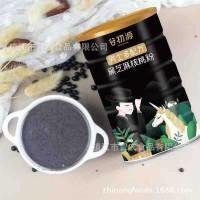 芝麻核桃黑豆粉 五谷代餐粉 固体饮料 专业OEM代加工