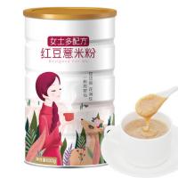 红豆薏米粉 五谷代餐粉 固体饮料 专业OEM代加工
