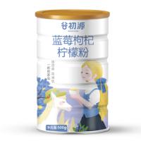 蓝莓枸杞柠檬粉 五谷代餐粉 固体饮料 专业OEM代加工