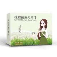 植物益生元青汁粉 五谷代餐粉 固体饮料 专业OEM代加工