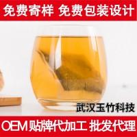 通便茶OEM加工 20多年生产企业