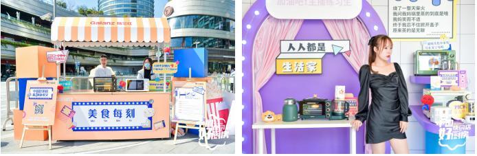 """上海惊现苏宁易购总部大楼,有""""好事发生"""",苏宁易购,中国好厨房"""