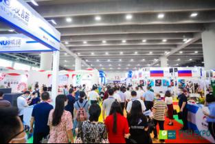 2021中国(广州)国际渔业博览会 招展函 10.131051
