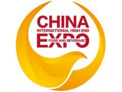 2021年深圳国际高端饮用水展览会