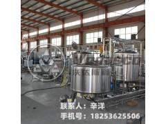牛奶生产加工全套设备