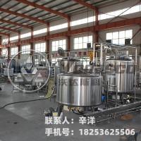 牛奶生产加工全套设备 巴氏奶生产线