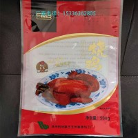 烧鸡真空袋 德州扒鸡袋 熟食卤煮制品塑料真空包装袋