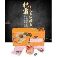 杞菊人参冰糖茶   代用茶  养生茶 贴牌  OEM 代加工