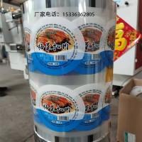 梅菜扣肉塑料碗膜 高温蒸煮膜 彩盖膜