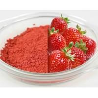 草莓粉_草莓纯粉-天津润禾生物