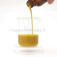原始点浓缩姜汁内外热源批发1kg起订