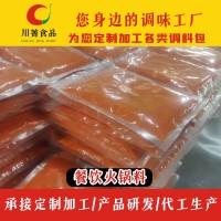 四川火锅底料火锅调味生产厂家,重庆老火锅底味道一次性锅底