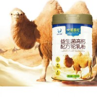 驼奶粉代加工 驼奶粉贴牌生产 助力富硒高钙营养补充
