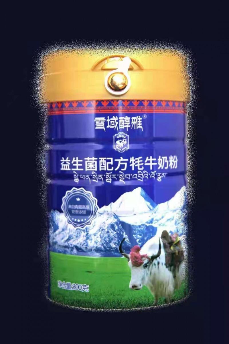 益生菌 牦牛奶粉