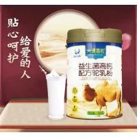 驼奶粉代加工 驼奶粉OEM工厂承接生产
