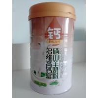 羊奶粉代加工OEM 富硒高钙营养美味