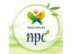 第十三届中国国际健康产品展览会
