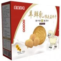 羊鲜乳猴头菇饼干OEM 享受营养美味每一刻