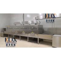 五谷杂粮烘烤熟化设备