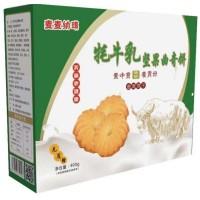 牦牛乳饼干OEM 四季香工厂批发零售