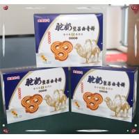 驼奶饼干OEM 饼干工厂批发零售