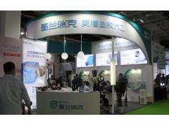 2022第八届【北京】中医药健康养生展览会