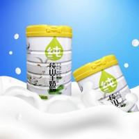 羊奶粉代加工OEM 羊奶的食疗价值