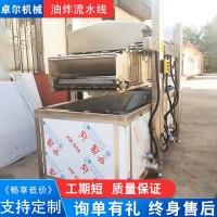 薯片生产全套设备 全套薯条生产油炸流水线生产价格薯条炸锅