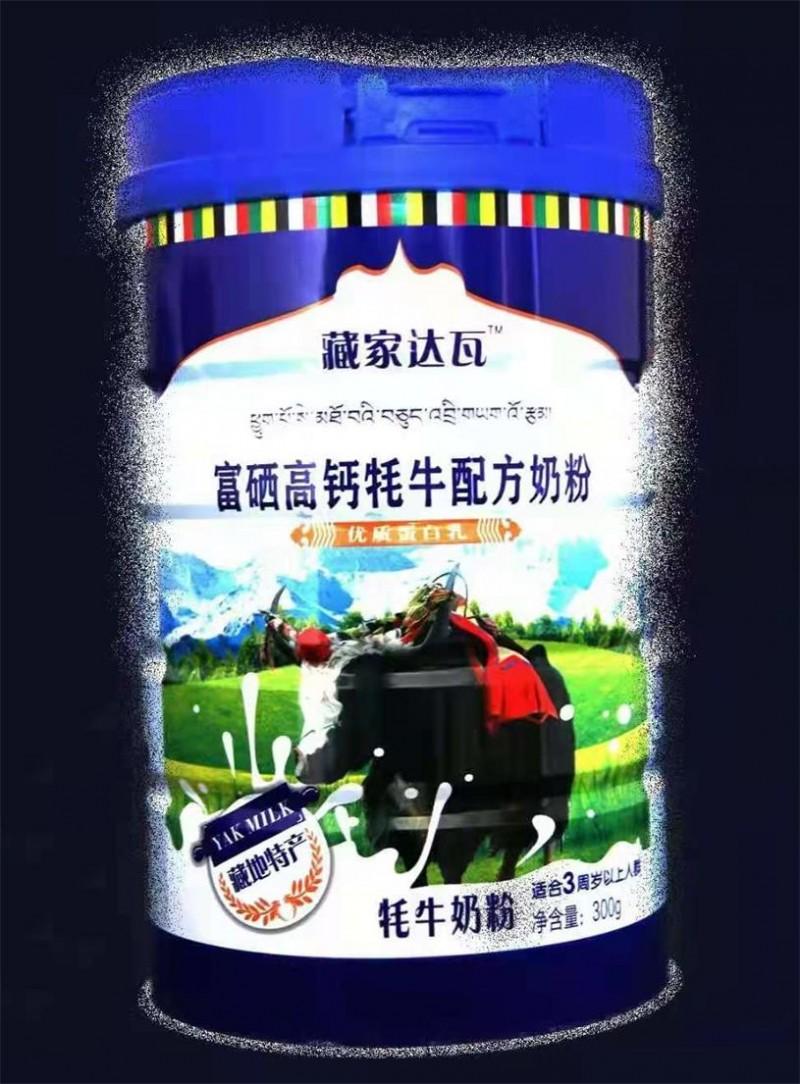 富硒高钙 牦牛奶粉 126kb