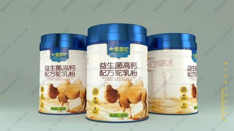 益生菌高钙 驼奶粉 1 100kb
